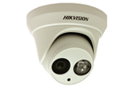 DS-2CD2342WD-I(2.8MM) - Hikvision DS-2CD2342WD-I
